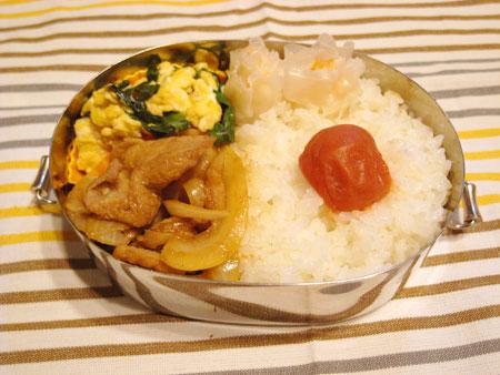 生姜焼きとニラ玉弁当