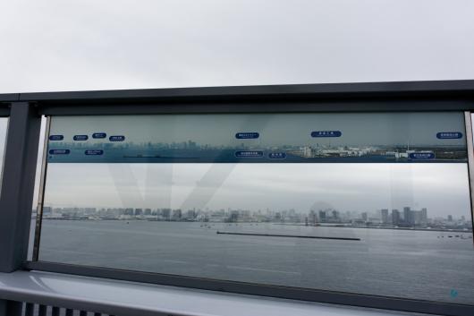 東京ゲートブリッジ都心が一望