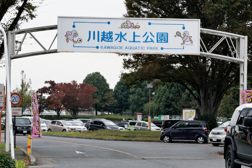 小江戸川越マラソン直前コースレポート