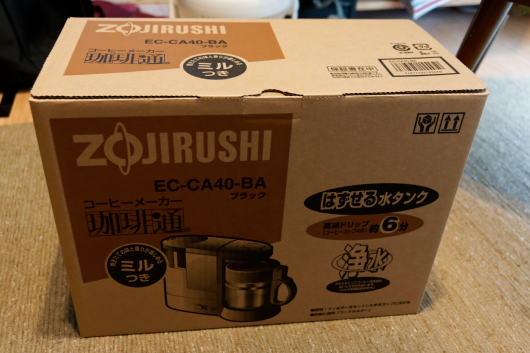 ZOJIRUSHI珈琲メーカーミル付き