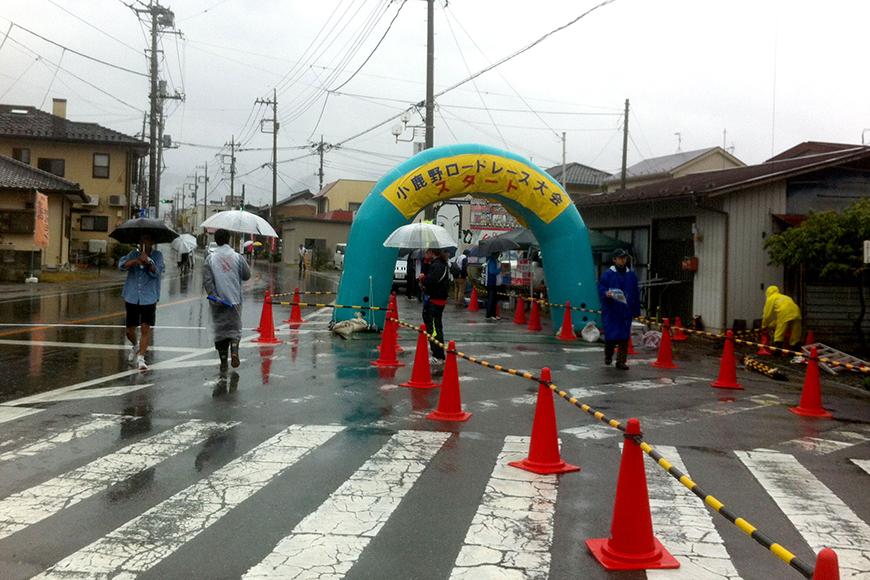 小鹿野ロードレース(ハーフマラソン)