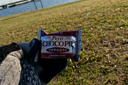 彩湖おやつチョコパイ