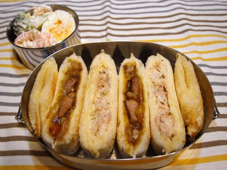 3種のサンド弁当