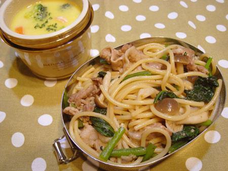 しめじと小松菜のスパゲティ弁当