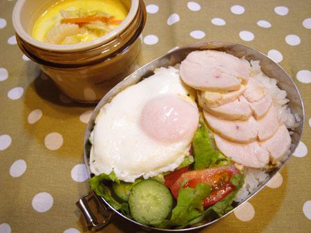 鶏ハムサラダ丼弁当