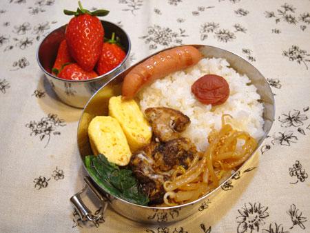 椎茸の竜田揚げ弁当