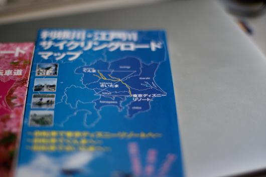 利根川・江戸川サイクリングロードマップ