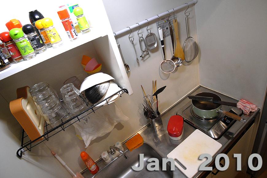 過去の弁当09「振り返る2010年02月」&当時のキッチン