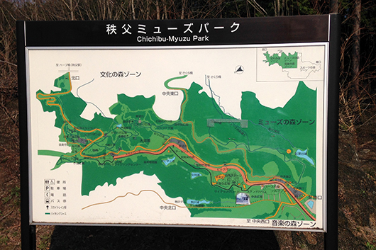 Chichibu muse park 02