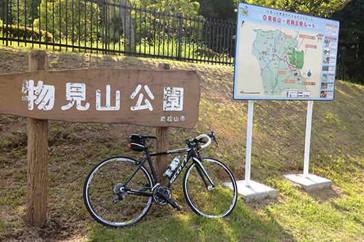 物見山公園自転車ヒルクライム