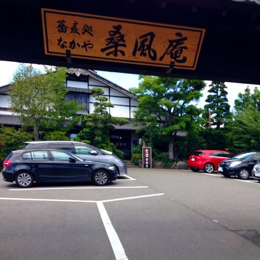 赤城山飲食店蕎麦