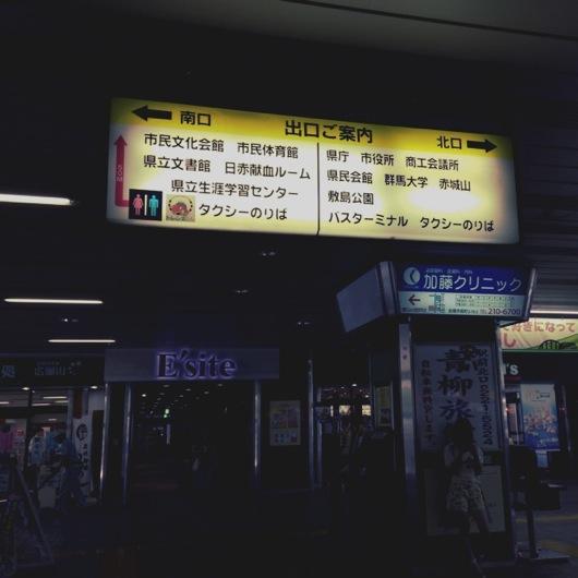 Th 写真 2014 06 16 10 14 00