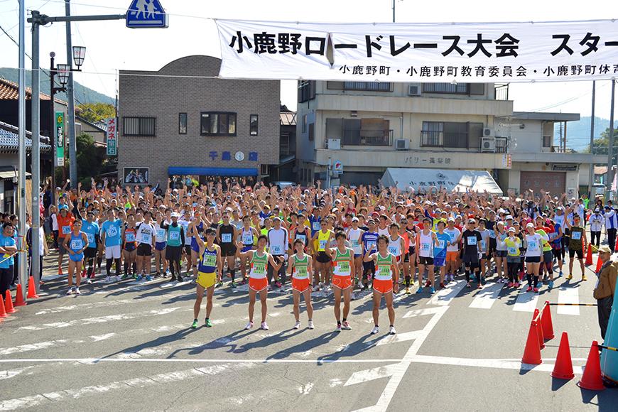2014 第44回 小鹿野ロードレース大会 ハーフマラソン結果レポート
