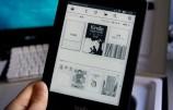 Kindle Paperwhiteを買ったからブラウザ機能で自分のブログを表示してみた