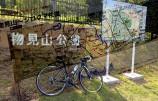 [サイクリングルート]ルートラボとアプリRoad Bikeの組み合わせが最強だった